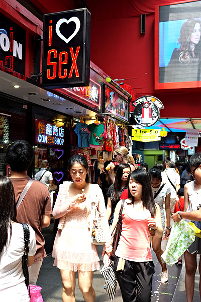 Bugis Junction I Love Sex Store